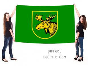 Большой флаг Славского района Калининградской области