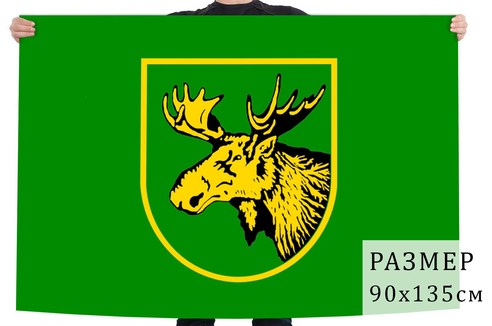 Флаг Славского района Калининградской области
