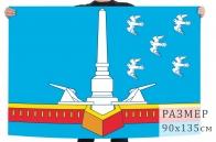 Флаг Славянска-на-Кубани