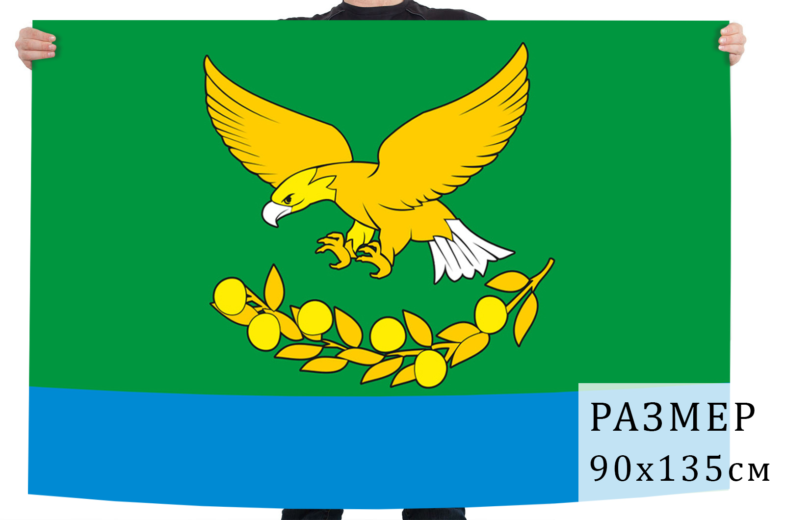 Флаг Славянский район Краснодарского края