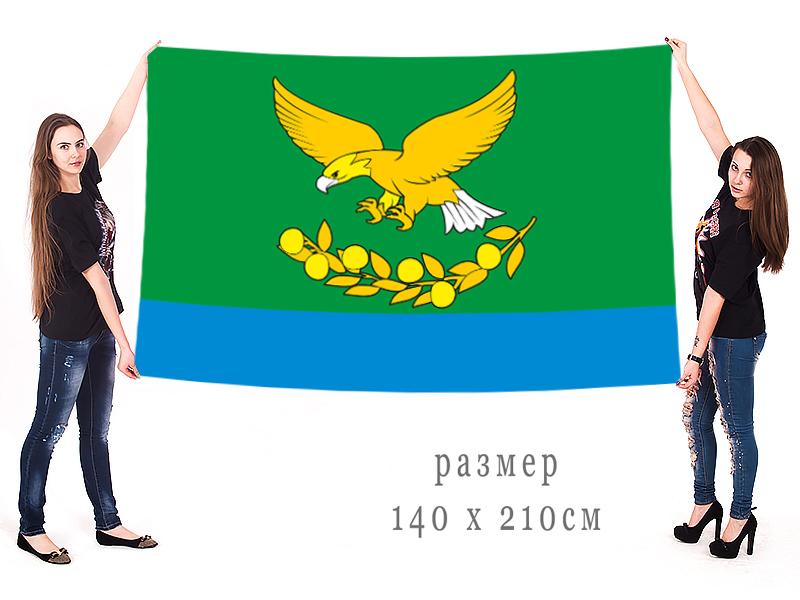 Большой флаг Славянский район Краснодарского края
