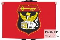 """Флаг службы защиты государственной тайны """"Сфинкс"""""""