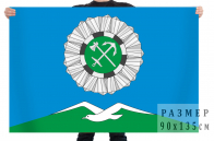 Флаг Слюдянского МО