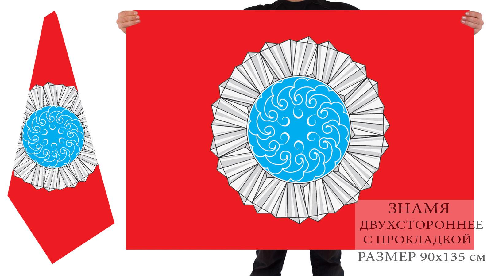 Купить флаг Слюдянского района