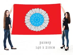 Флаг Слюдянского района