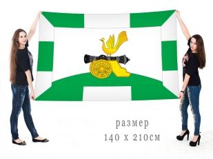 Большой флаг Смоленского муниципального района