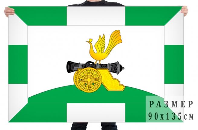 Флаг Смоленского муниципального района