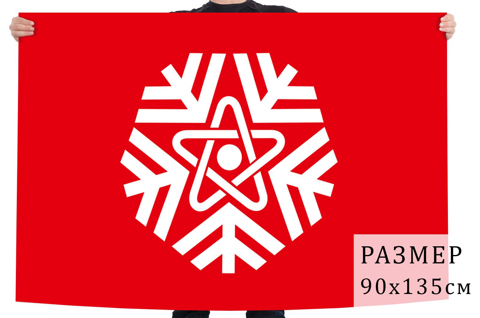 Флаг Снежинска