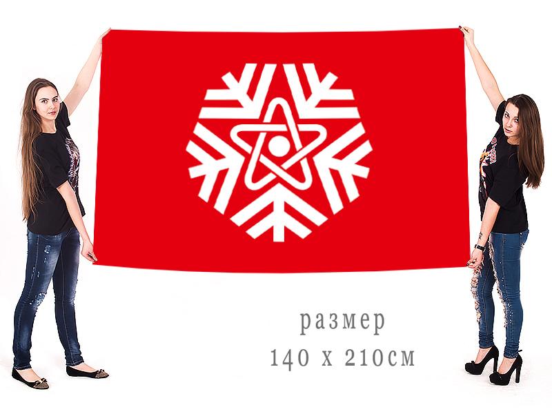 Большой флаг Снежинска