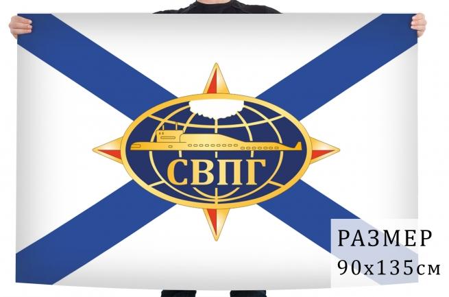 Флаг Содружества ветеранов подводников Гаджиево