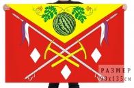 Флаг Соль-Илецкого городского округа