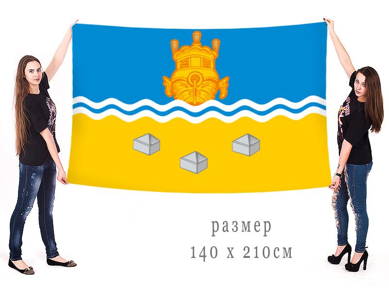 Большой флаг Солигаличского района
