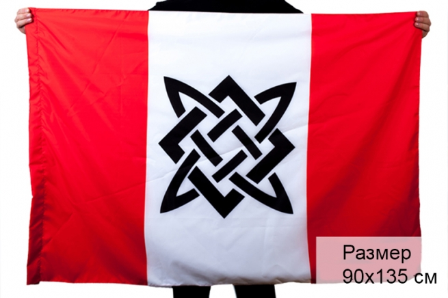 Флаг «Солнце славян»