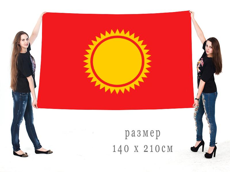 Большой флаг Солнечного муниципального района