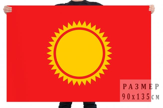 Флаг Солнечного муниципального района