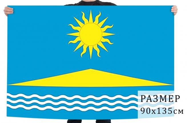 Флаг Солнечногорска, Купить флаг Солнечногорска