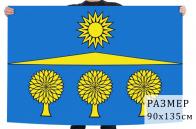 Флаг Солнечногорского района