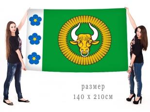 Большой флаг Сорокинского района