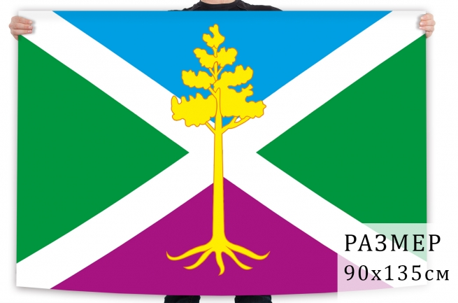 Флаг Сосенского
