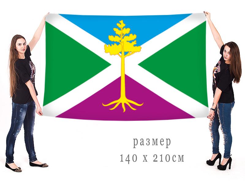 Большой флаг Сосенского