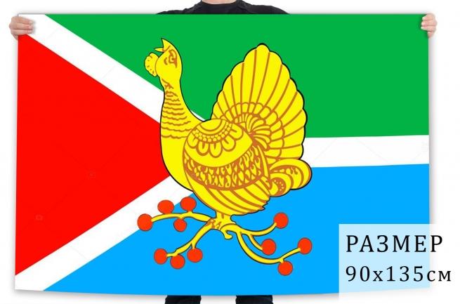 Флаг Сосногорска