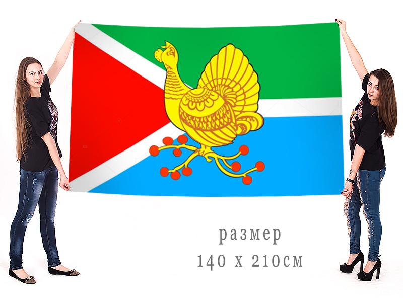 Большой флаг Сосногорска
