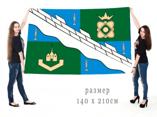 Флаг Соснового Бора Ленинградской области