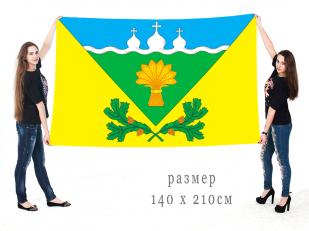 Большой флаг Сосновского района Тамбовской области