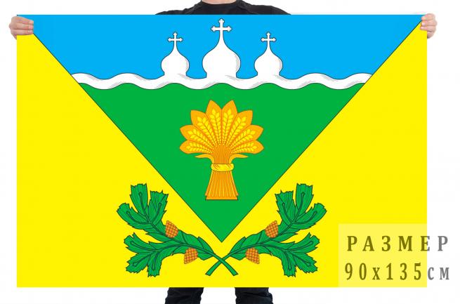 Флаг Сосновского района Тамбовской области