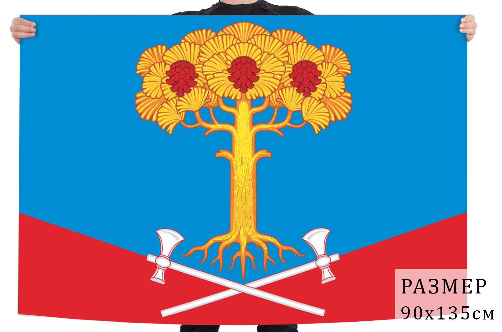 Флаг Сосновского сельского поселения