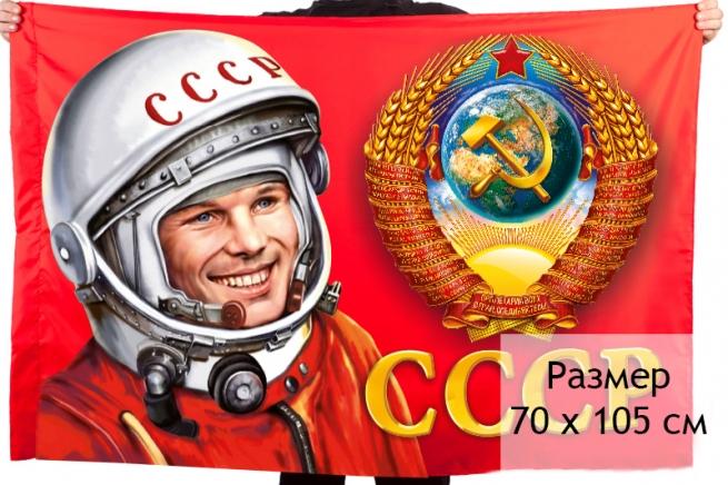 "Флаг ""Советские символы"""