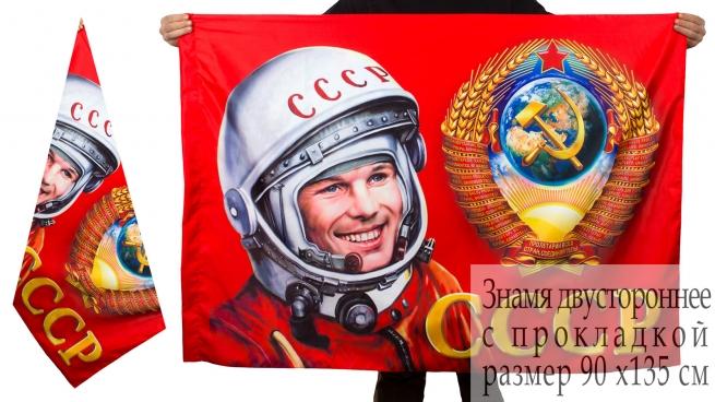 """Флаг """"Советский Союз"""" двухсторонний"""