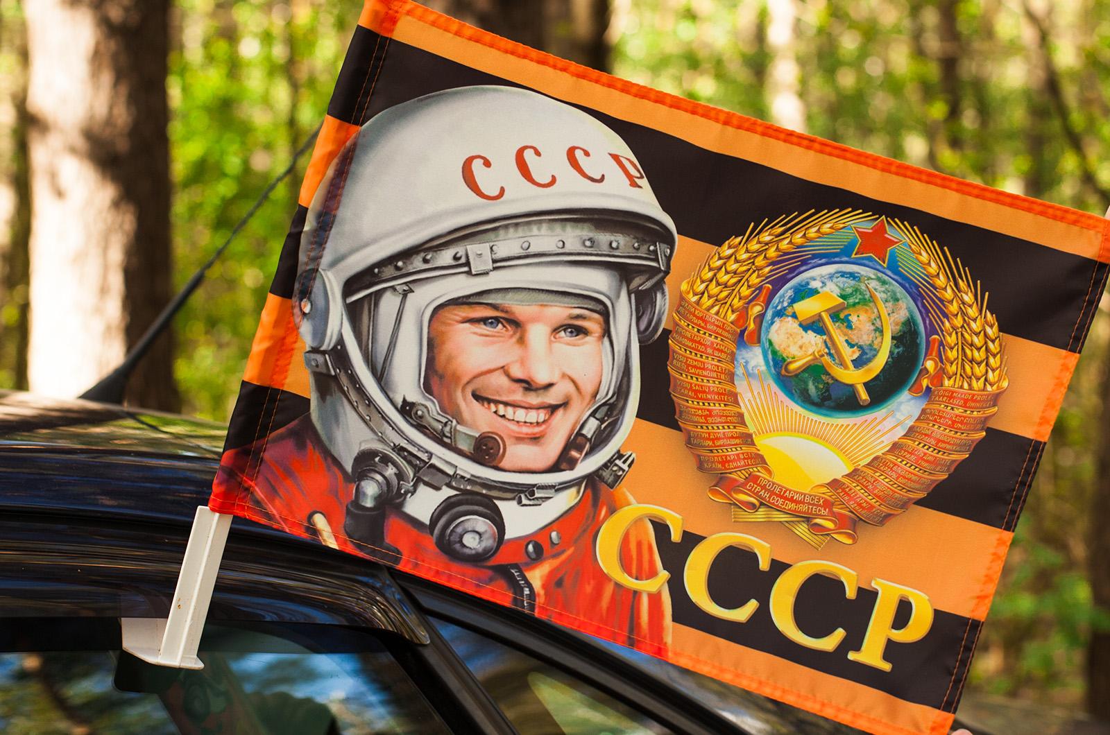 """Флаг """"Советский Союз"""" на авто"""