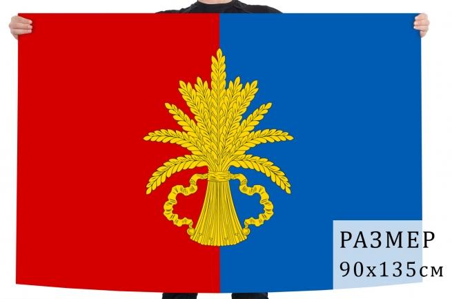 Флаг Советского района Крыма