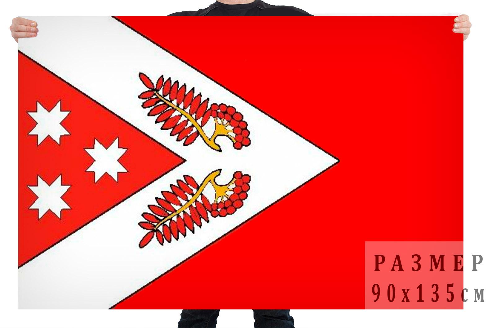 Флаг Советского района Марий Эл