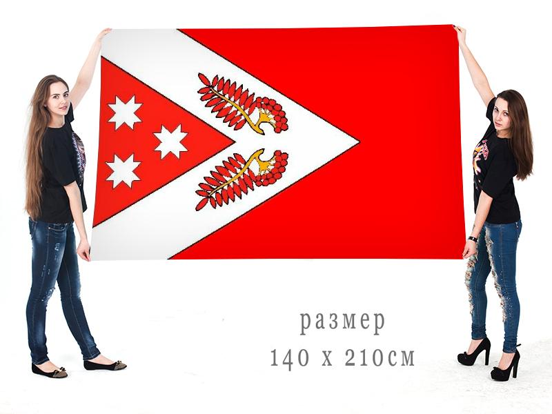 Большой флаг Советского района Марий Эл