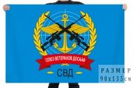 Флаг Союза ветеранов ДОСААФ