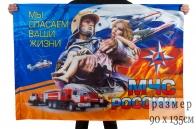 """Флаг """"Спасатель МЧС России"""""""