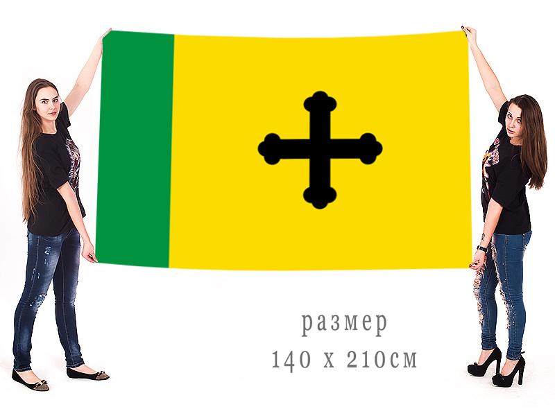 Большой флаг города Спасска Пензенской области