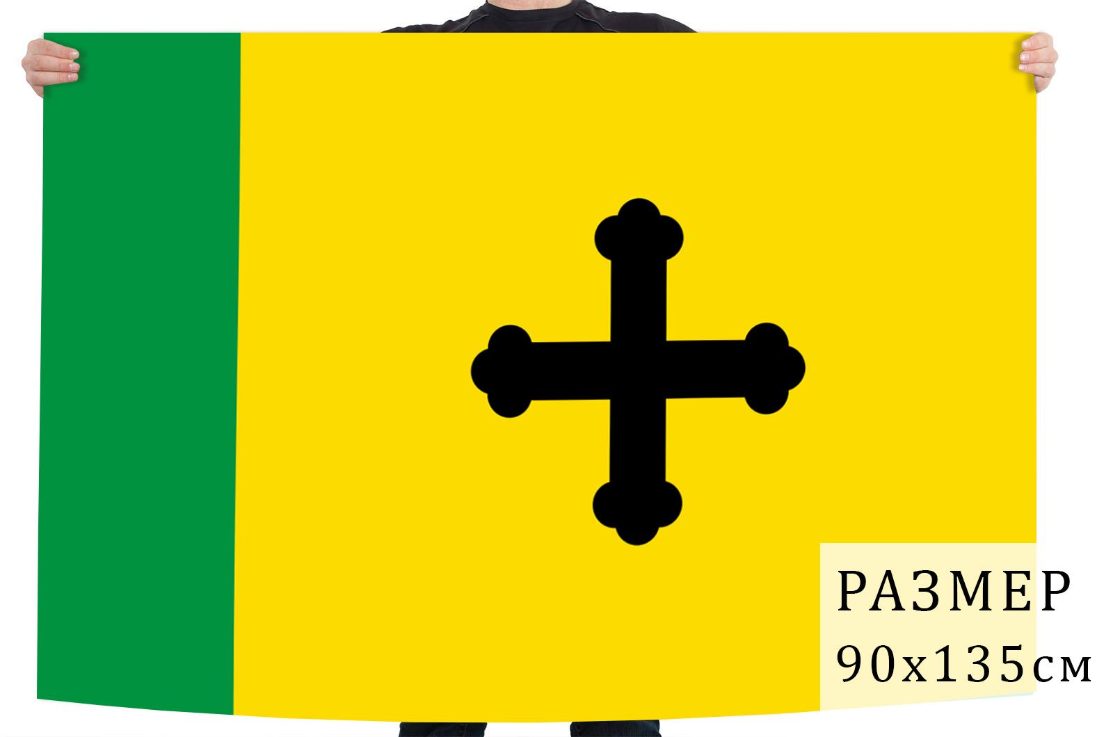 Флаг города Спасска Пензенской области