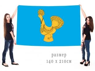 Большой флаг Спасского района Пензенской области