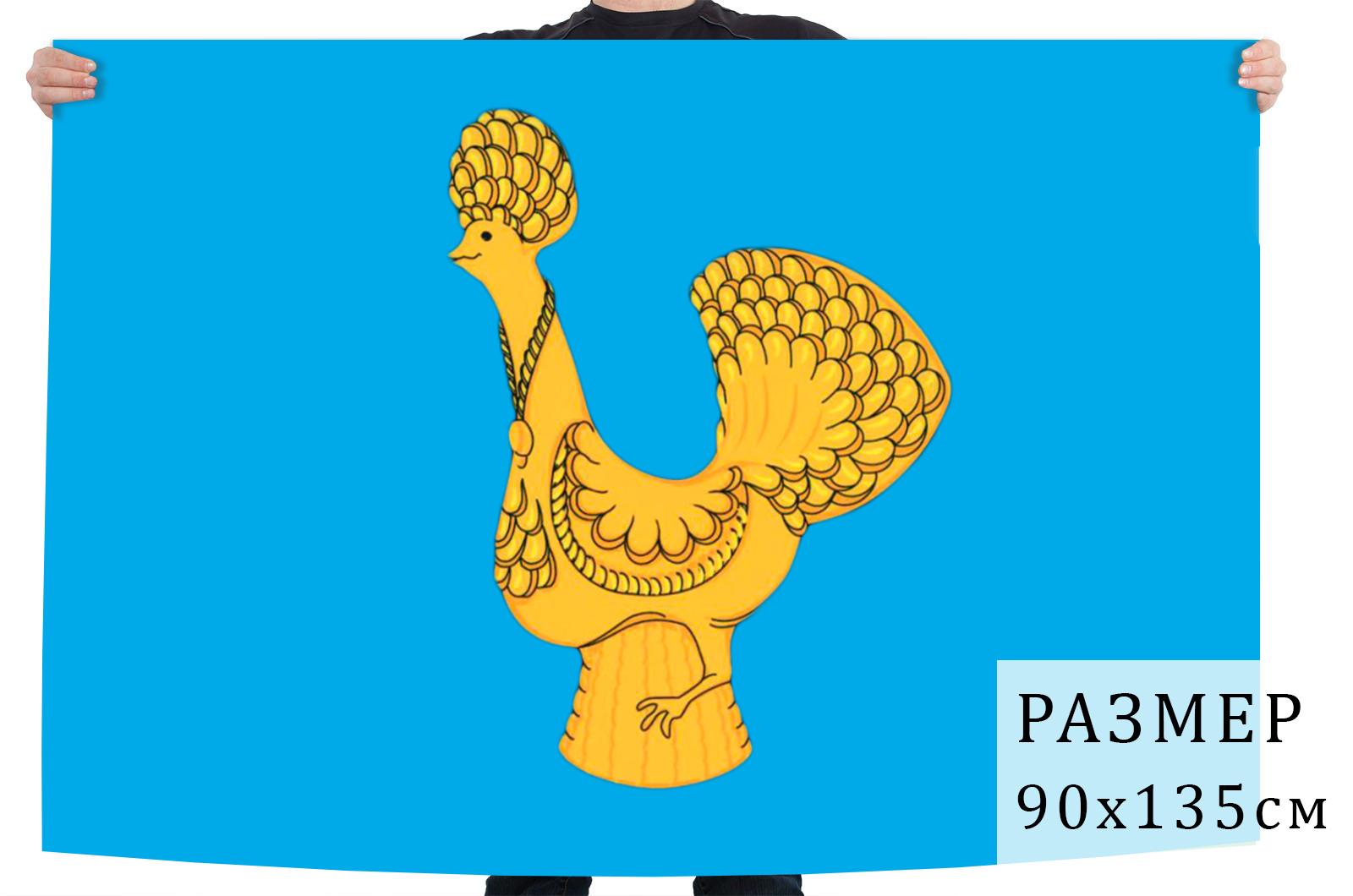 Флаг Спасского района Пензенской области
