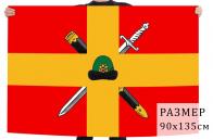 Флаг Спасского района Рязанской области