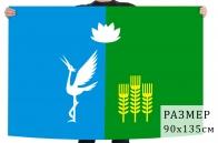 Флаг Спасского района