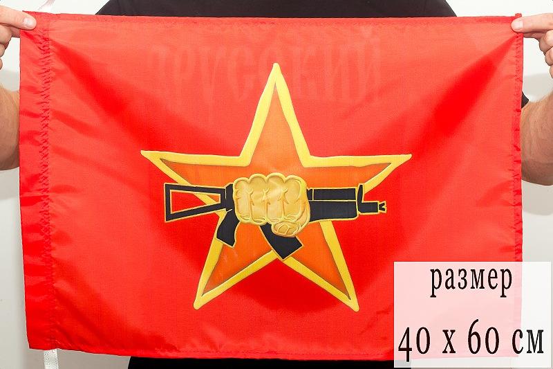 """Флаг """"Спецназ Краповые Береты"""" 40х60 см"""