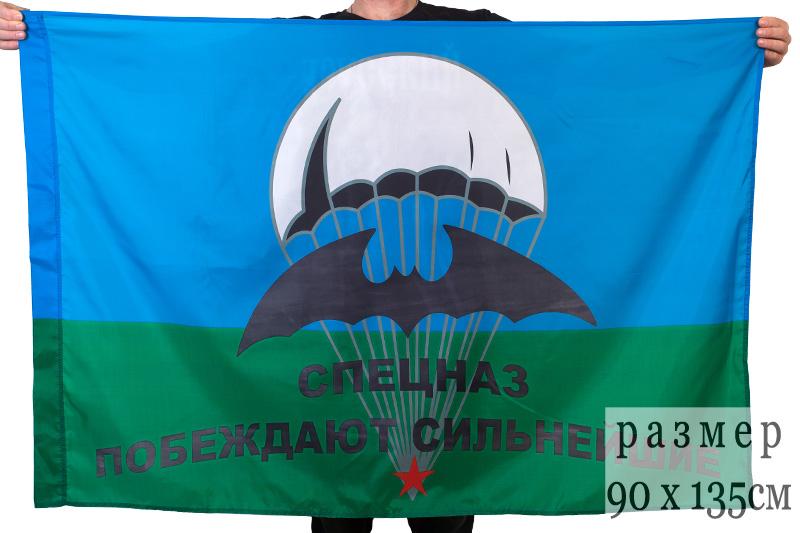 """Флаг спецназа ВДВ """"Побеждают сильнейшие"""""""
