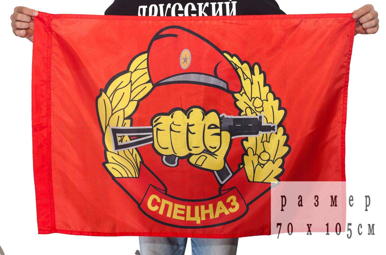 Купить флаг спецназа Внутренних войск МВД РФ 70x105