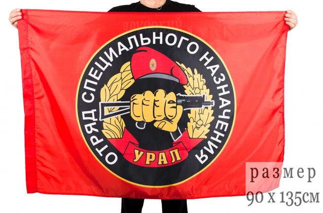 """Флаг Спецназа ВВ """"12 ОСН Урал"""""""