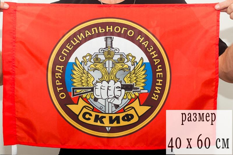 """Флаг Спецн""""аза ВВ """"16 ОСН Скиф"""""""