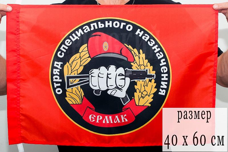 Флаг Спецназа ВВ 19 ОСН Ермак